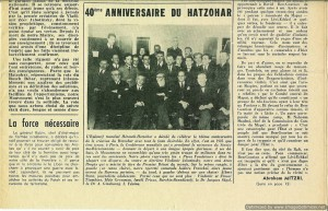 newspaper article about the anniversary of First World Conference of the Revisionist Zionism movement Alliance of Revisionists Zionists – Hatzohar